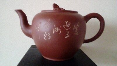 Vintage Chinese Yixing Teapot With Foo Dog Finial & Symbols To Side