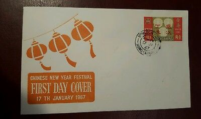 Fdc - hong kong - 17th jan 1967 '-  fine Used Condition - Lot 71