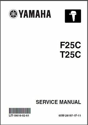 Yamaha F25 T25 ( F25C, T25C ) Outboard Motors Service Manual on a CD