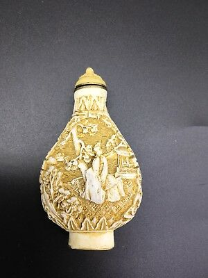 Vintage Ornate Fancy Very Busy Pattern Snuff Bottle
