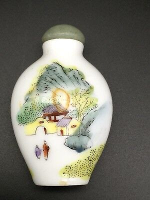 Vintage Ornate Fancy Very Busy Pattern Snuff Bottle Porcelain