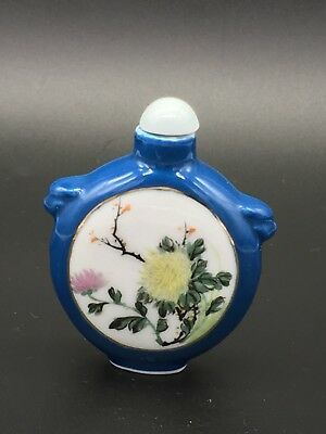 Vintage Ornate Fancy Pattern Snuff Bottle Porcelain Moon Flask