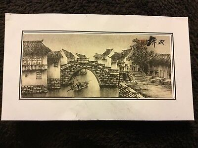 Antique Asian oriental Art Vintage signed Petite Print canal boat houses
