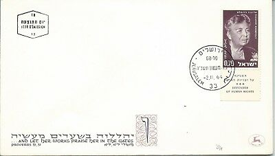 1964 FDC The 80th Anniversary of the Birth of Eleanor Roosevelt FDI 2 Nov 1964