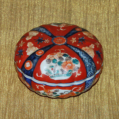 IMARI Early 19th Century Antique Japanese Porcelain Lidded Bowl Scalloped
