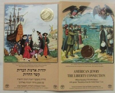 American Jewry The Liberty Connection Official Mintset 1994