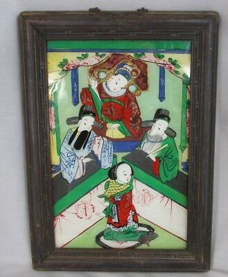 ANTIQUE Signed Chinese Reverse Painting On Glass 19th Century Mirror Marriage