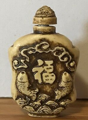 white coral snuff bottle #31