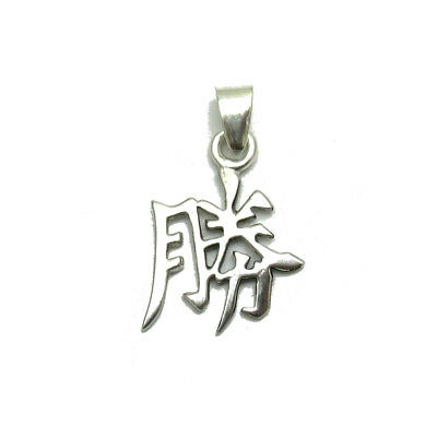 Sterling silver pendant solid 925 Chinese symbol Success PE001275