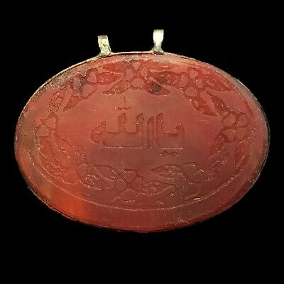 Indian Mughal Silver Pendant With Calligraphic Plaque