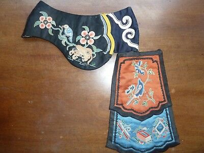 Very sweet antique Chinese silk embroidered Childs head dress