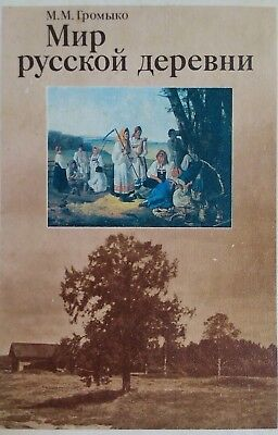 Russian Peasants Traditions Customs Village Countryside life  In Russian 1991