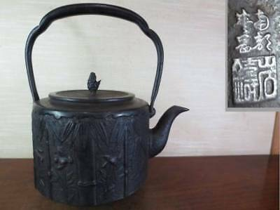Japanese Antique KANJI old Iron Tea Kettle Tetsubin teapot Chagama 2362