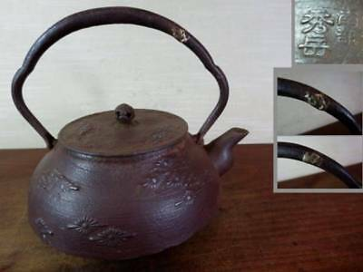 Japanese Antique KANJI old Iron Tea Kettle Tetsubin teapot Chagama 2367