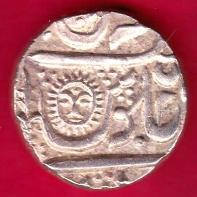 Indore State - Sun Face - One Rupee - Rare Silver Coin #kp1