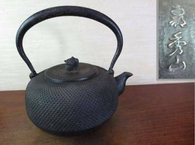 Japanese Antique KANJI old Iron Tea Kettle Tetsubin teapot Chagama 2374