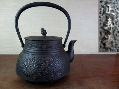 Japanese Antique KANJI old Iron Tea Kettle Tetsubin teapot Chagama 2375