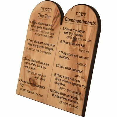 Ten Commandments Engraving from Bethlehem in Olive Wood - Hebrew & English-Med