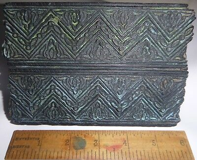 Antique, Indian Hand Carved Wood Fabric Stamp.  Indian Textile Printing Block
