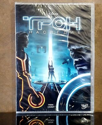 Tron: Legacy (DVD,RUSSIAN REGION) Brand New Sealed