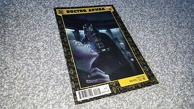 DOCTOR APHRA #6 40th ANNIVERSARY VARIANT (2017) STAR WARS - MARVEL SERIES