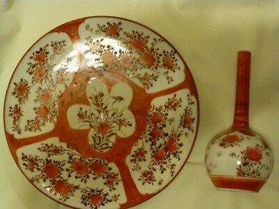 Antique Chinese/Japanese porcelain Vase and Plate