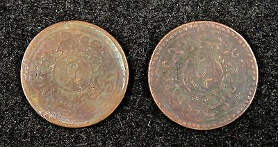 A Pair Tibet Theocracy Old Coins