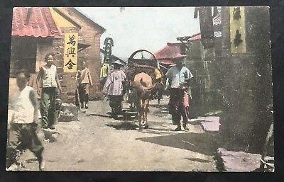 Postcard Chefoo China Unposted Excellent Condition Colorized Street Photo