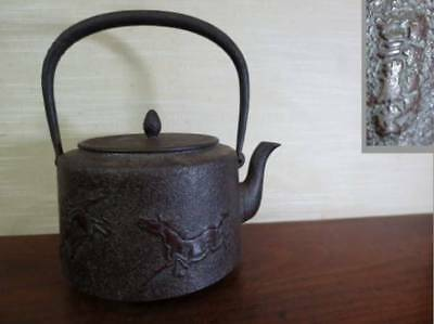 Japanese Antique KANJI old Iron Tea Kettle Tetsubin teapot Chagama 2376
