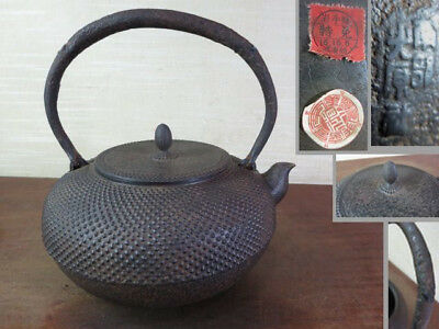 Japanese Antique KANJI old Iron Tea Kettle Tetsubin teapot Chagama 2380