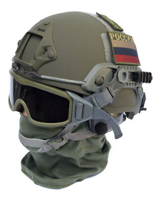 Russian special Forces Ballistic helmet ARMET made by SRVV Survival corps olive