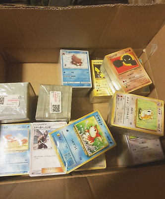 Pokemon Card Mystery Cubes from Mandarake Nagoya Japan
