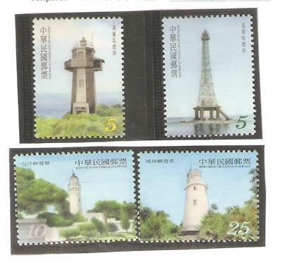 2010 China-Taiwan - Lighthouses  -  Sg 3473 / 3476  Umm
