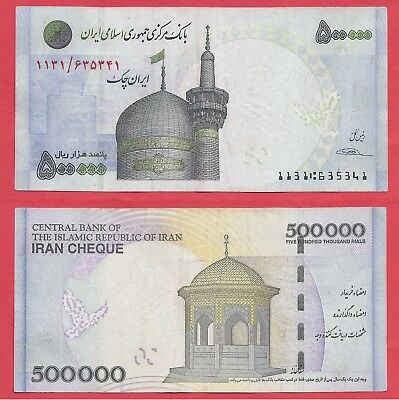 500000 Iranian Rials 2017 Khomieni AUTHENTIC, CRISP UNC Banknote Free Shipping