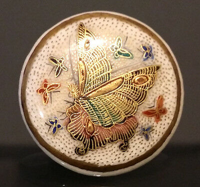 "Antique Butterfly Satsuma Button…""8 Butterflies""…Colorful with Loads of Gold"