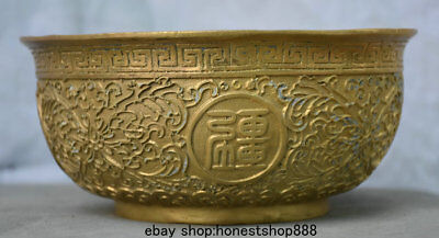 "7"" Marked Chinese Brass Dynasty Carved Flower Wan Shou Wu Jiang Vessel Pot Bowl"