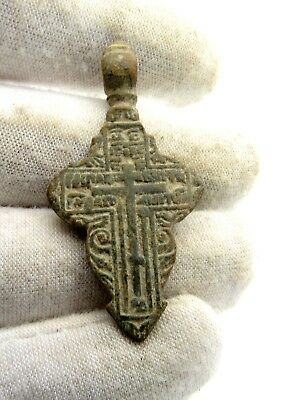Late / Post Medieval Bronze Cross Pendant - Rare Wearable Artifact Great B613