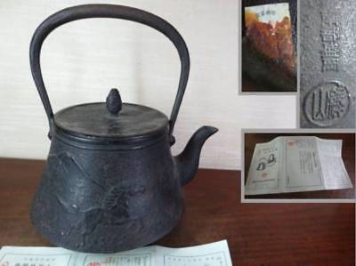 Japanese Antique KANJI old Iron Tea Kettle Tetsubin teapot Chagama 2384