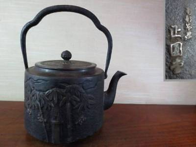 Japanese Antique KANJI old Iron Tea Kettle Tetsubin teapot Chagama 2389