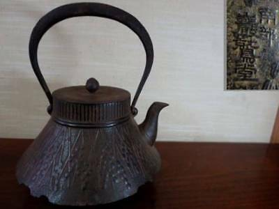 Japanese Antique KANJI old Iron Tea Kettle Tetsubin teapot Chagama 2391
