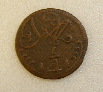 Venezuela Colonial Coin 1/4 Real de Caracas 1818 Copper 22mm