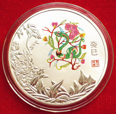 Wonderful  2013 China Zodiac Year of the Snake Colored Silver Coin A012