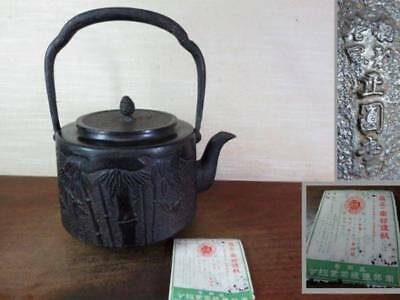 Japanese Antique KANJI old Iron Tea Kettle Tetsubin teapot Chagama 2395