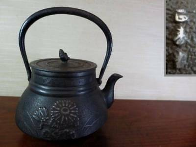 Japanese Antique KANJI old Iron Tea Kettle Tetsubin teapot Chagama 2397