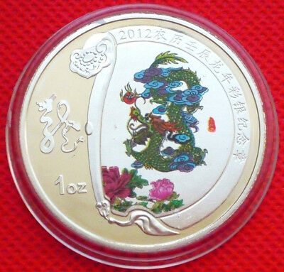 Wonderful  2012 China Zodiac Year of the Dragon  Colored Silver Coin A002