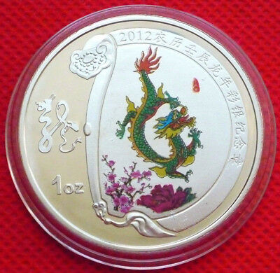 Wonderful  2012 China Zodiac Year of the Dragon  Colored Silver Coin A007