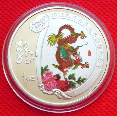 Wonderful  2012 China Zodiac Year of the Dragon  Colored Silver Coin A008