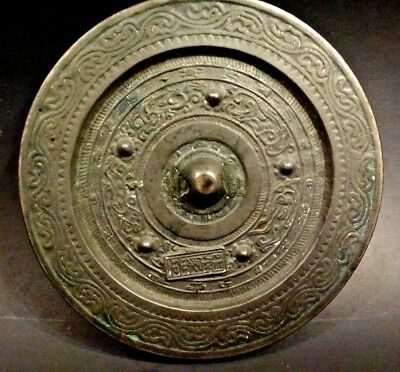 Museum Quality Antique Japanese Mirror - Edo Period - 1603 and 1868 AD or earlie