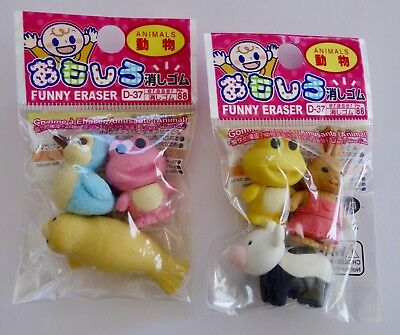 6X Novelty Cute Animal Erasers Rubbers
