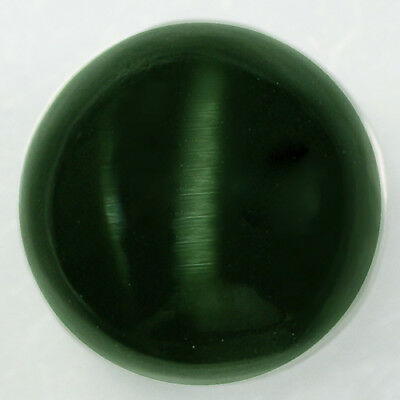 3.55Cts Unheated Natural Kornerupine Catseye -Loose Gemstone